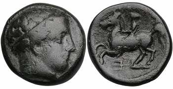 Kingdom of Macedon, Philip II, 359-336 BC, AE Unit, Horseman Left, Trident Control Mark