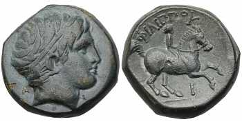 Kingdom of Macedon, Philip II, AE17, I Control Mark, 359-336 BC, Apparently Unique and Unpublished