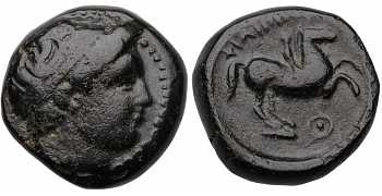 Kingdom of Macedon, Philip II, AE17, Serpent Control Mark, 359-336 BC
