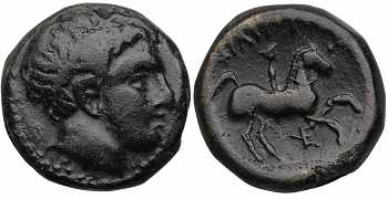 Kingdom of Macedon, Philip II, AE17, YE Control Mark, 359-336 BC