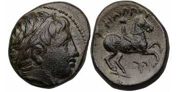 Kingdom of Macedon, Philip II, AE18, Bucranium Control Mark, 359-336 BC