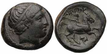 Kingdom of Macedon, Philip II, AE18, Bull Forepart Control Mark, 359-336 BC