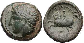 Kingdom of Macedon, Philip II, AE18, Head Left, Horseman Left, Lion's Head Control Mark, 359-336 BC