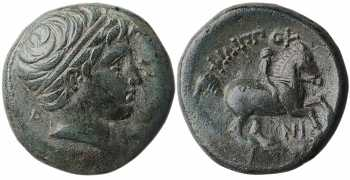Kingdom of Macedon, Philip II, AE18, NI Control Mark, 359-336 BC