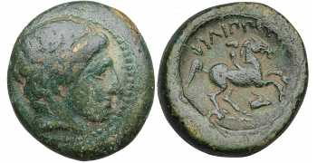Kingdom of Macedon, Philip II, AE18, Prow Control Mark, 359-336 BC