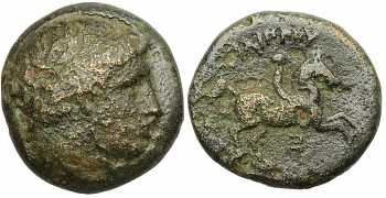 Kingdom of Macedon, Philip II, AE18, Retrograde E Control Mark, 359-336 BC