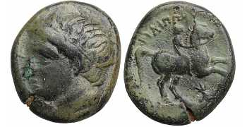 Kingdom of Macedon, Philip II, AE19, Head Left, Vertical Thunderbolt Control Mark, 359-336 BC
