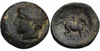 Kingdom of Macedon, Philip II, 59-336 BC, AE Unit, Head Left, Unknown Control Mark, Apparently Unpublished and Unique