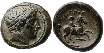 Kingdom of Macedon, Philip II, AE19, Spearhead Control Mark, 359-336 BC