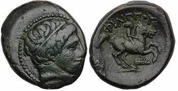 Kingdom of Macedon, Philip II, AE20, Prow Control Mark, 359-336 BC