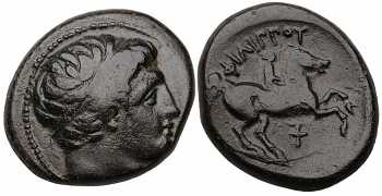 Kingdom of Macedon, Philip II, AE20, Torch Control Mark, 359-336 BC, Apparently Unique and Unpublished