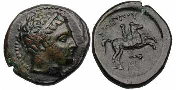 Kingdom of Macedon, Philip II, AE21, Dolphin over AP Control Mark, 359-336 BC