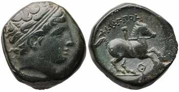 Kingdom of Macedon, Philip II, AE18, Koppa Control Mark, 359-336 BC