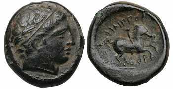 Kingdom of Macedon, Philip II,  359-336 BC, AE Unit, Theta-Ro Control Mark