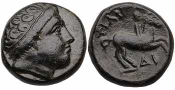 "Kingdom of Macedon, Philip II, AE17, ΔI (""Delta Iota"") Control Mark, 359-336 BC"