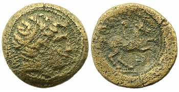 Kingdom of Macedon, Philip II, AE18, HP Control Mark, 359-336 BC
