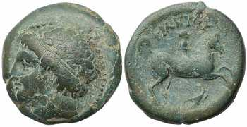 Kingdom of Macedon, Philip II, AE19, Head Left, Prow Control Mark, 359-336 BC, Apparently Unique and Unpublished