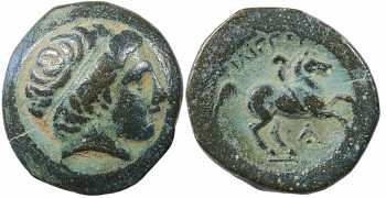 Kingdom of Macedon, Philip II, AE18, Lambda Control Mark, 359-336 BC