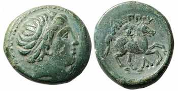 Kingdom of Macedon, Philip II, AE17, Lambda Control Mark, 359-336 BC