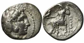 Macedon, Philip III Arrhidaeus, Half-Brother of Alexander the Great, AR Obol, Babylon, 323-317 BC