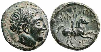 Kingdom of Macedon, Philip II, AE18, YE Control Mark, 359-336 BC