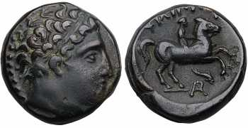 Kingdom of Macedon, Philip II, 359-336 BC, AE Unit, Dolphin over AP Control Mark