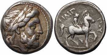 Kingdom of Macedon, Philip II, 359-336 BC, AR Tetradrachm, Dolphin and Pi Control Marks, struck c. 323/2-316/5 BC
