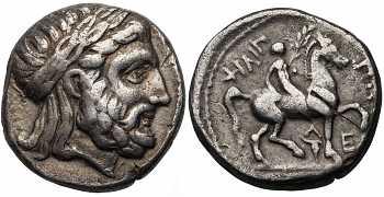 Kingdom of Macedon, Philip II, 359-336 BC, AR Tetradrachm, Lambda Bucranium and E Control Marks, struck c. 315/4-295/4 BC
