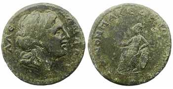 Macedon under the Romans, Koinon, AE26, Portrait of Alexander III the Great, 222-235 AD