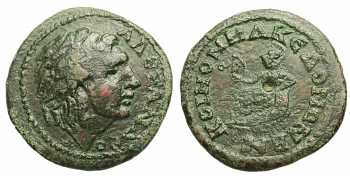 Macedon under the Romans, Koinon, AE28, Portrait of Alexander III the Great, 238-244 AD