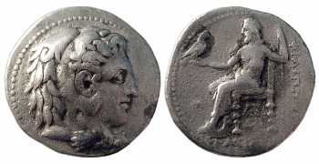 Kingdom of Macedon, Philip III Arrhidaeus, 323-317 BC, AR Tetradrachm, struck c. 323-318/7 BC