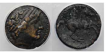 Kingdom of Macedon, Philip II, 359-336 BC, AE Unit, E Control Mark, ICG Certified and Slabbed