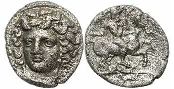 "᷅  <font color=""#FF0000""><b>SOLD</b></font color>: Thessaly, Larissa, AR Trihemiobol, Mid to late 4th century BC"