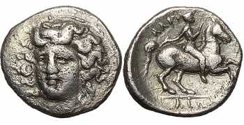 Thessaly, Larissa, AR Trihemiobol, Late 4th to early 3rd century BC