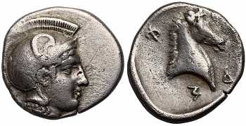 "᷅  <font color=""#FF0000""><b>SOLD</b></font color>: Thessaly, Pharsalos, AR Hemidrachm, Late 5th-mid 4th century BC, Lavva Plate Coin"