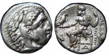 "᷅  <font color=""#FF0000""><b>SOLD</b></font color>: Gift Price: Alexander the Great Drachm"