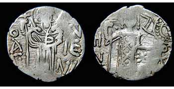 "᷅ <font color=""#FF0000""><b>SOLD</b></font color>: Silver coin of Manuel I: rare!"
