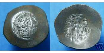 "᷅ <font color=""#FF0000""><b>SOLD</b></font color>: Ancient Byzantine Coin of the Virgin Mary"