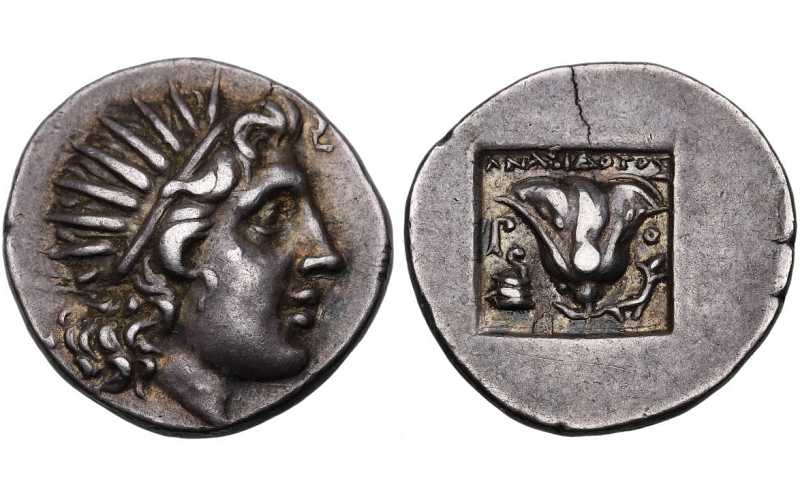 Islands off Caria, Rhodos, Rhodes, AR Drachm, Plinthophoric Coinage, struck c. 190-170 BC, SNG Berry Plate Coin