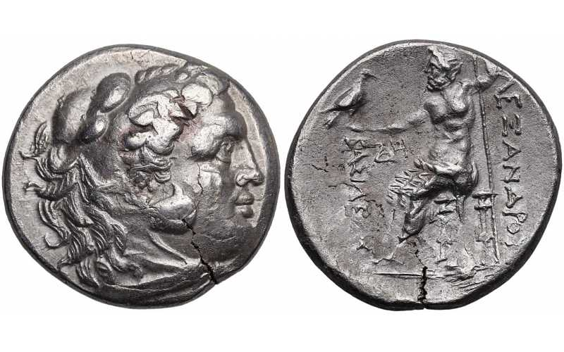 Kingdom of Macedon, Alexander III 'the Great', 336-323 BC, Bithynia, Kalchedon, AR Tetradrachm, struck c. 260-220 BC